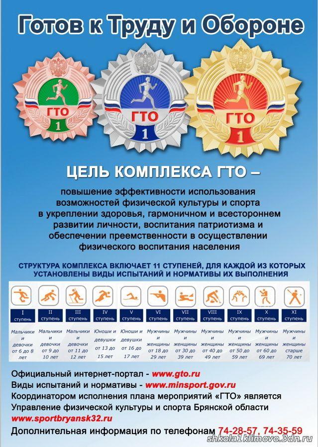 listovka92358873